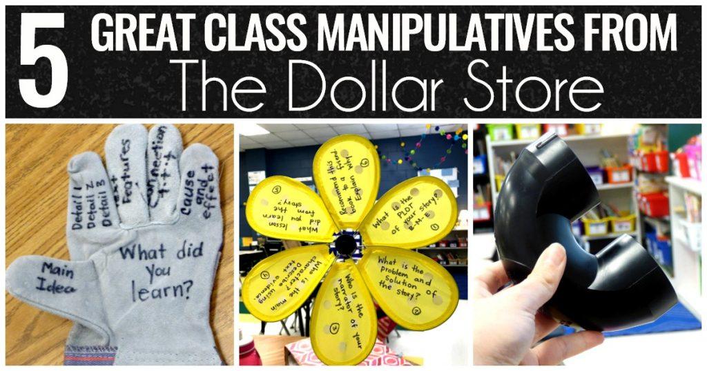 class manipulatives