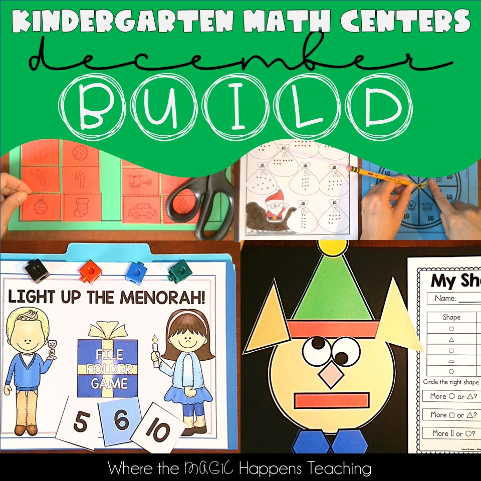 BUILD December Math Centers for Kindergarten