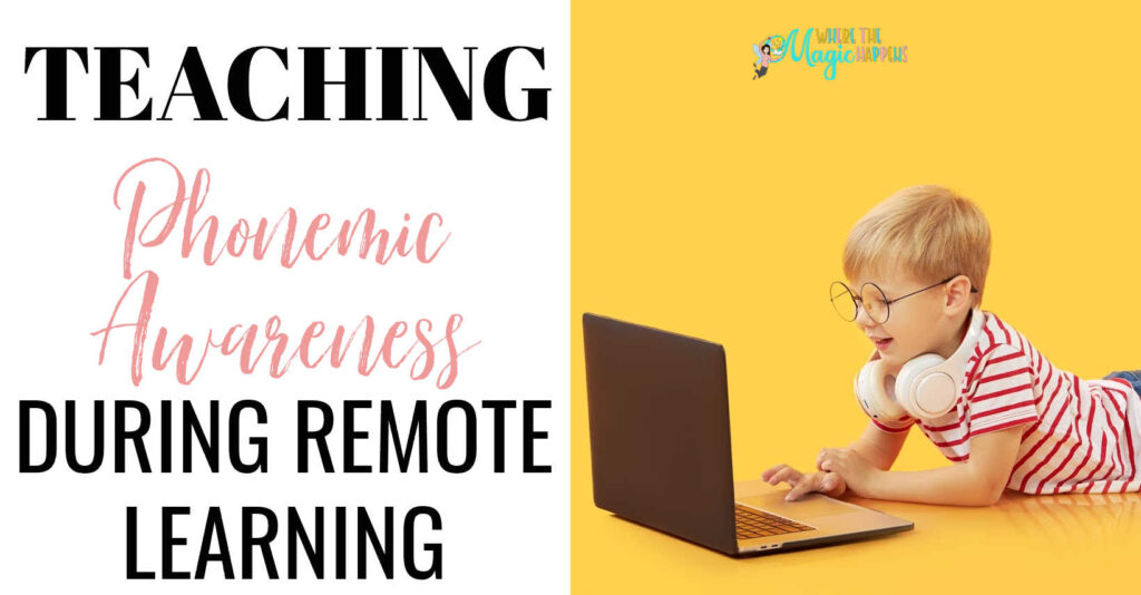 phonemic awareness and remote learning